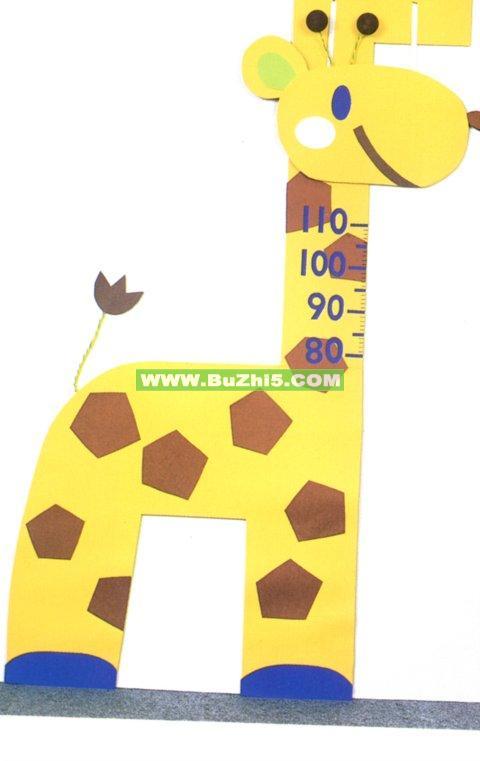 长颈鹿小班墙面设计图片