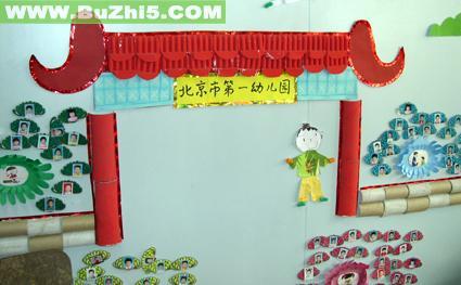 幼儿园大门墙面设计图片下载说明:在图片上点击鼠标右键选