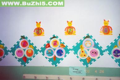 幼儿园卫生间墙面布置图片
