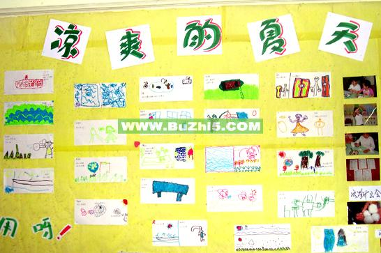幼儿园墙面布置  热门幼儿园环境布置图片