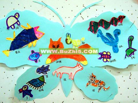 幼儿园我认识的动物主题墙布置(第2页)