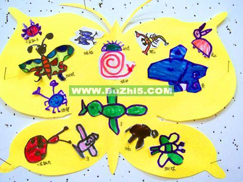 幼儿园我认识的动物主题墙布置(第4页)