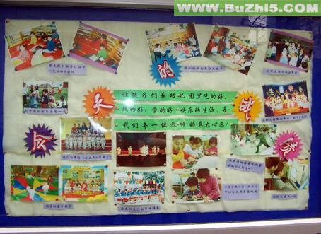 幼儿园公关橱窗墙面布置图片