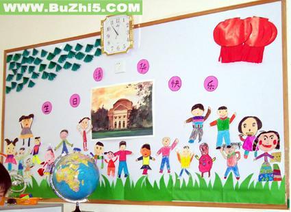 幼儿园字体装饰图片_优推网