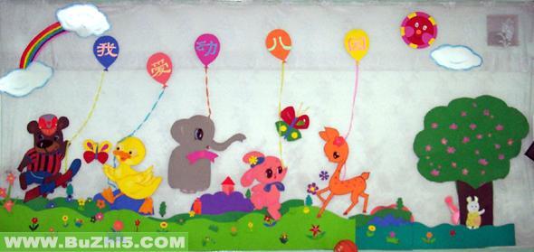 我爱幼儿园墙面布置图片