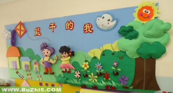 我上幼儿园主题墙简笔画