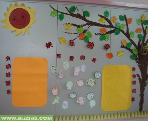 幼儿园大班教室主题墙布置图片14