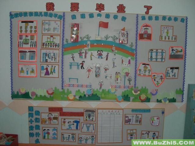 幼儿园墙面装饰:动物数字2