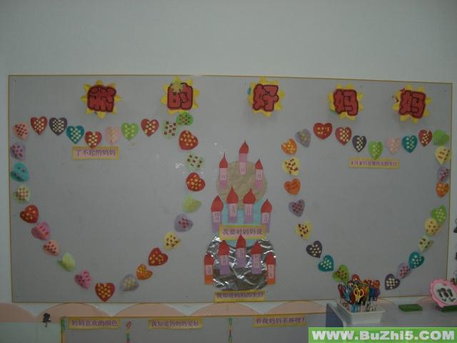 幼儿园主题墙布置  我的好妈妈主题墙布置下载说明:在图片上点击鼠标