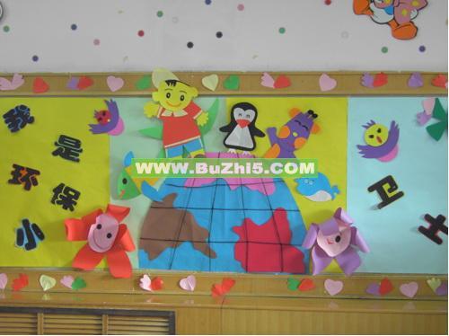 幼儿园主题墙布置  热门幼儿园环境布置图片