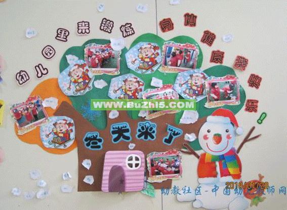 墙面布置图片:冬天来了-幼儿园主题墙;-幼儿园家园栏布置 每周计划
