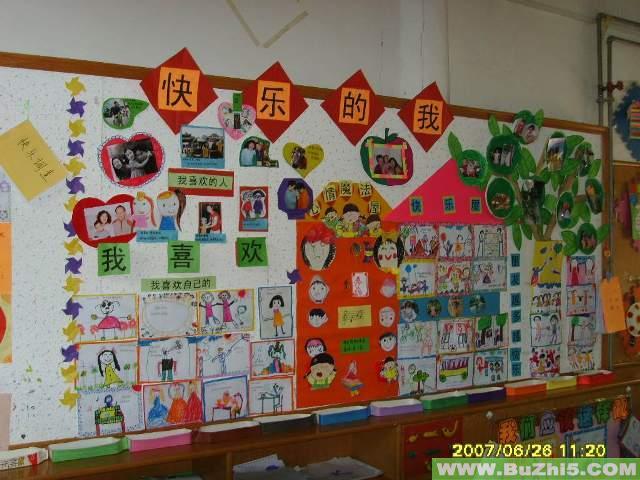 小班秋学期主题墙布置 小班下学期主题墙布置 小班上学期主题布置