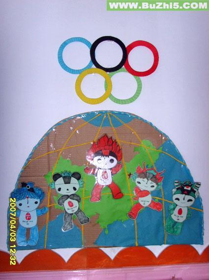 五个福娃奥运墙饰布置