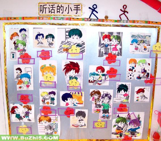 大班墙饰主题画图片 我想学幼儿园主题墙饰设计