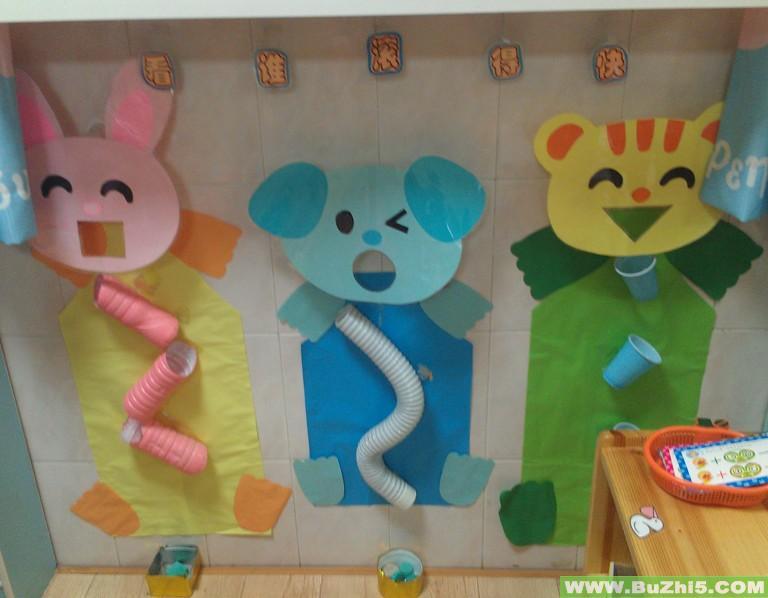 幼儿园活动室布置