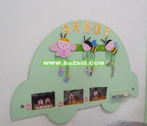 幼儿园活动室布置图片:今天我值日2;