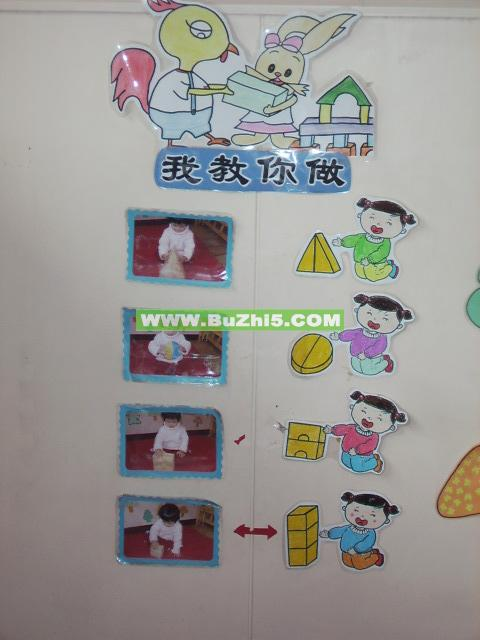 什么语言/幼儿园大班语言区布置/小班语言区布置图片/语言区角布置图