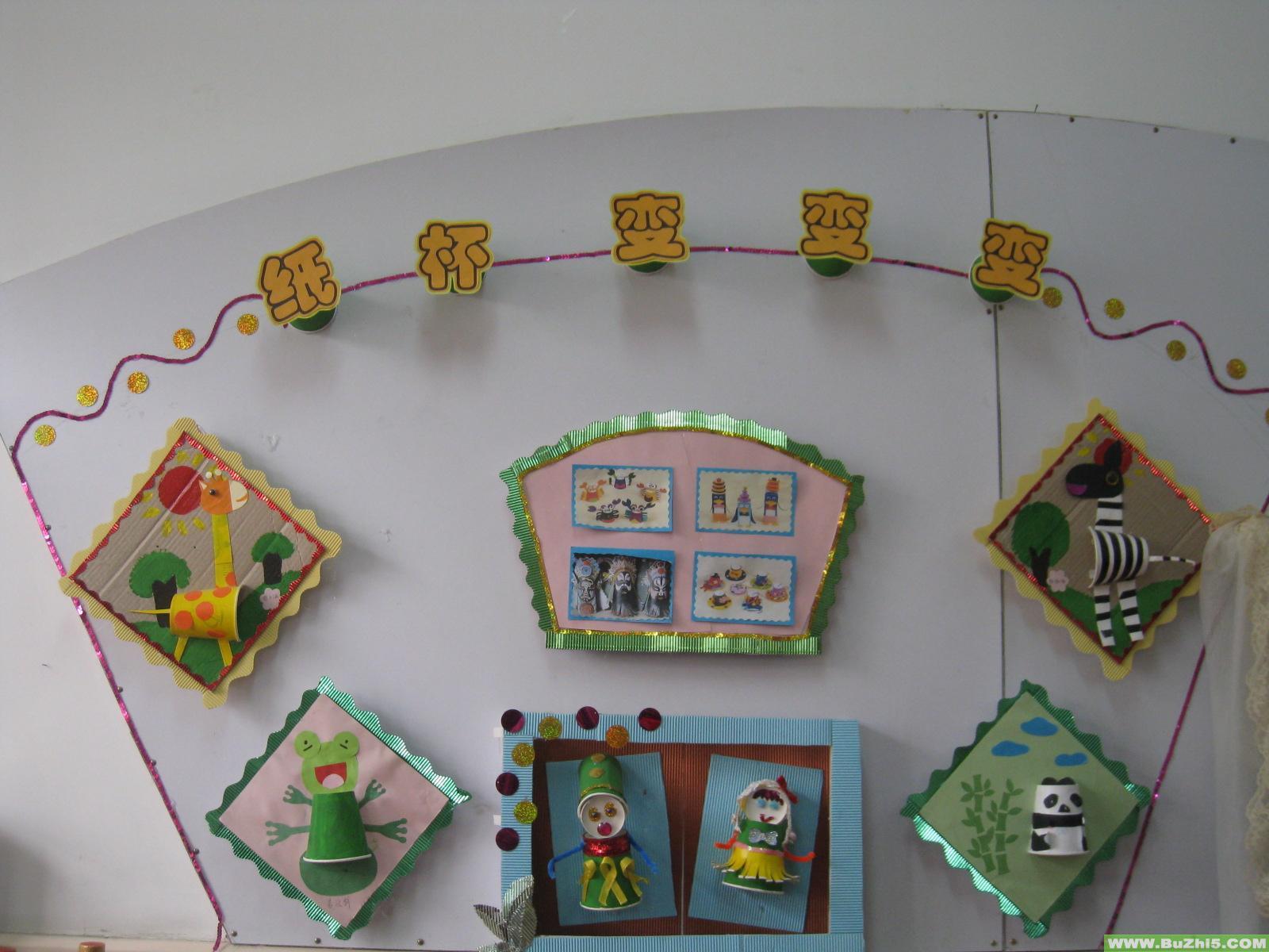 幼儿园活动室布置  上一个布置