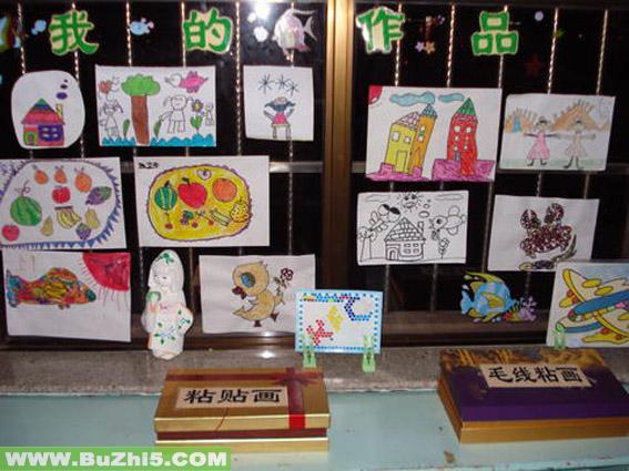 幼儿园窗台作品展图片大全(第7页)
