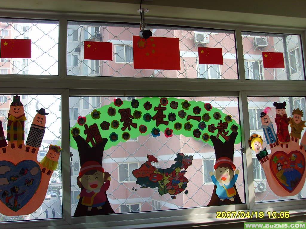 幼儿园小班彩纸贴画,幼儿园小班手工范画,幼儿园小班树叶贴画