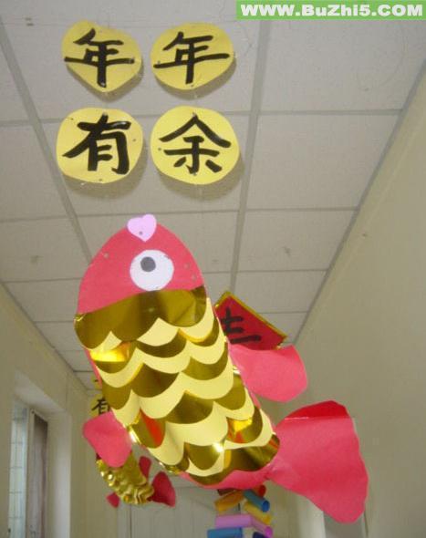 幼儿园吊饰布置  新年年年有余吊饰走廊吊饰布置下载说明:在图片上