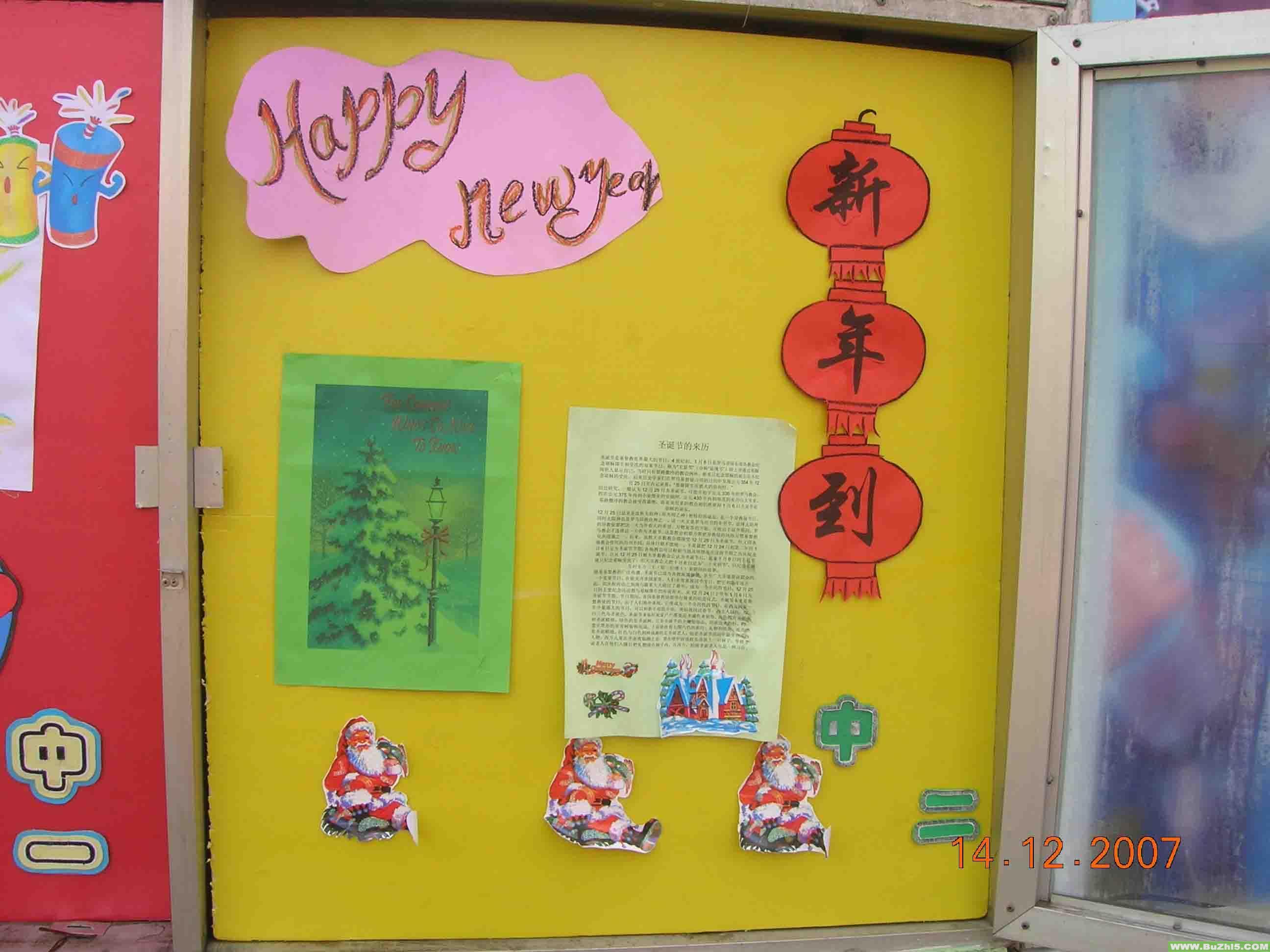 幼儿园家园联系栏     热门幼儿园环境布置图片 最新布置图片
