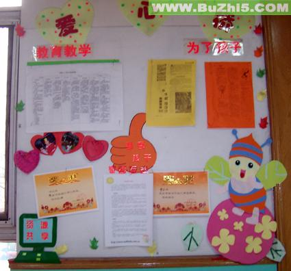 幼儿园家园联系栏  热门幼儿园环境布置图片