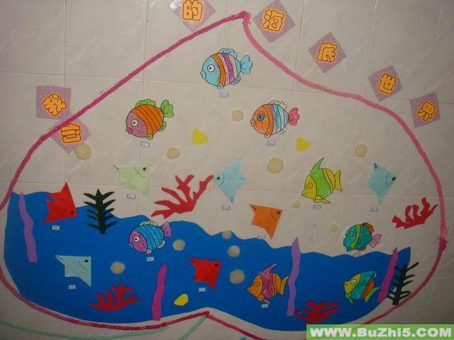 幼儿园楼道走廊墙面布置设计