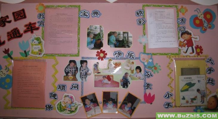 幼儿园楼道布置  家园直通车中班楼道布置图片下载说明:在图片上点击