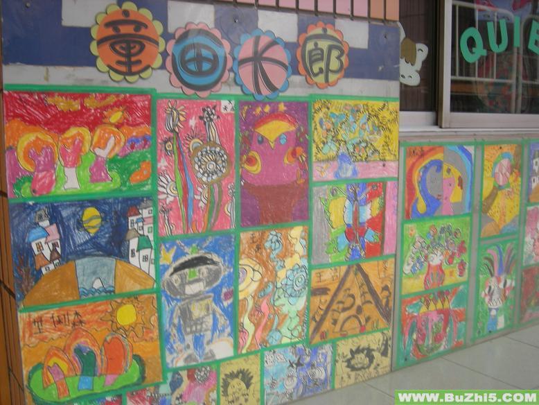 幼儿园中班名字布置设计图片展示
