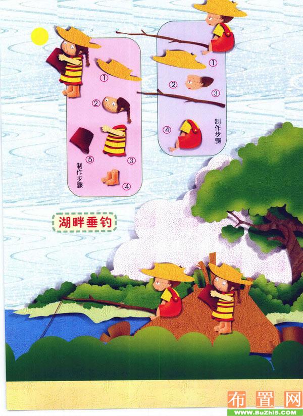 夏季纸雕案例精选:湖畔垂钓