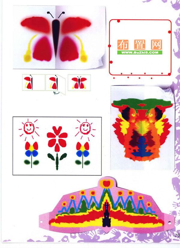夏季创意布置:小花朵朵3