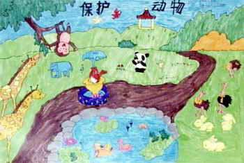 《保护动物》儿童画2幅(第2页)