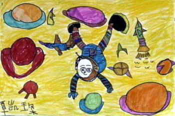探索宇宙 儿童画2幅图片