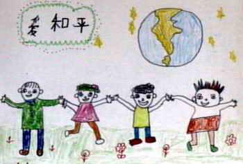 《爱和平》儿童画5幅