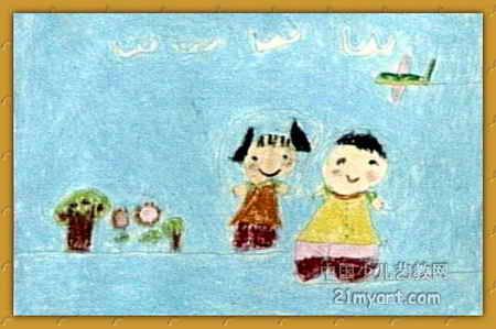 《两个小伙伴》儿童画属于水彩画,大小为299x450像素,作者王冠文,来自