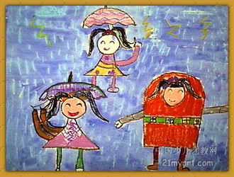《下雨了》儿童画(三)11幅下载说明:在图片上点击鼠标右键选择图片另存为即可。  《下雨了》儿童画属于油画棒画,作品长250px,宽330px,作者张佳,女,6岁,就读郑州市政工程管理处幼儿园。 [1] [2] [3] [4] [5] [6] [7] [8] [9] [10] ...