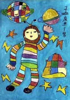《我的梦想》儿童画属于油画棒画,长350px,宽246px,作者孟庆杰,男,5岁
