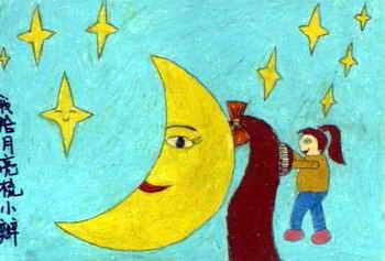 儿童画画大全 儿童油画棒画  《我给月亮梳小辫》儿童画属于油画棒画