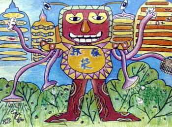 《环保机器人》儿童画2幅