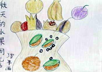 儿童画画大全 儿童油画棒画  《秋天的水果》儿童画下载说明:在图片上