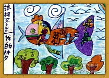 儿童画画大全 儿童油画棒画  《我的梦》儿童画(一)10幅下载说明:在图