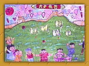 我爱祖国 儿童画7幅 第2页图片
