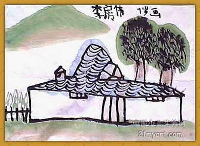 《山水小品》儿童画2幅