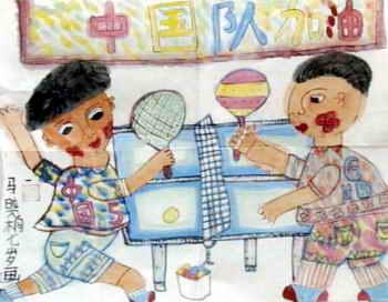儿童画画大全 儿童水墨画  《中国队加油》儿童画作品欣赏下载说明:在