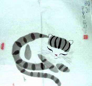 《睡猫》儿童画2幅