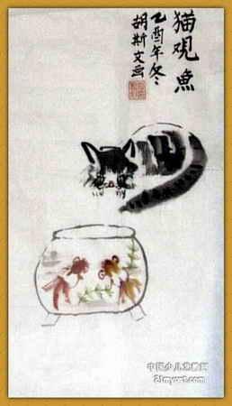 儿童画画大全 儿童水墨画  《猫观鱼》儿童画下载说明:在图片上点击