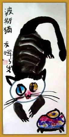 儿童画画大全 儿童水墨画  《波斯猫》儿童画下载说明:在图片上点击