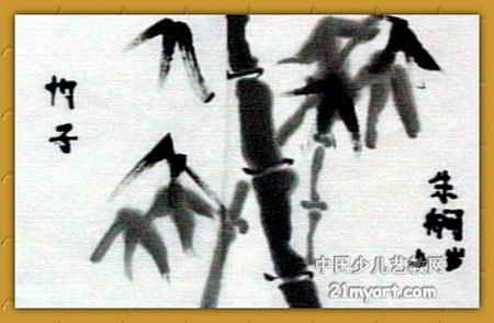 《竹子》儿童画4幅