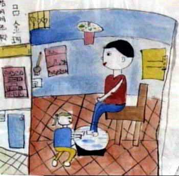 《给妈妈洗脚》儿童画图片